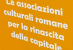 Roberto Gualtieri incontra le associazioni culturali romane – video